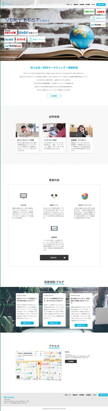 HR-domain様
